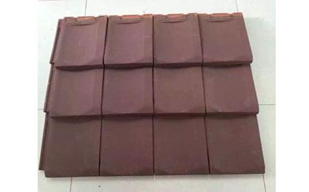 法式U型瓦-紫砂瓦